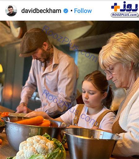 آشپزی کردن دیوید بکهام با مادر و دخترش+عکس