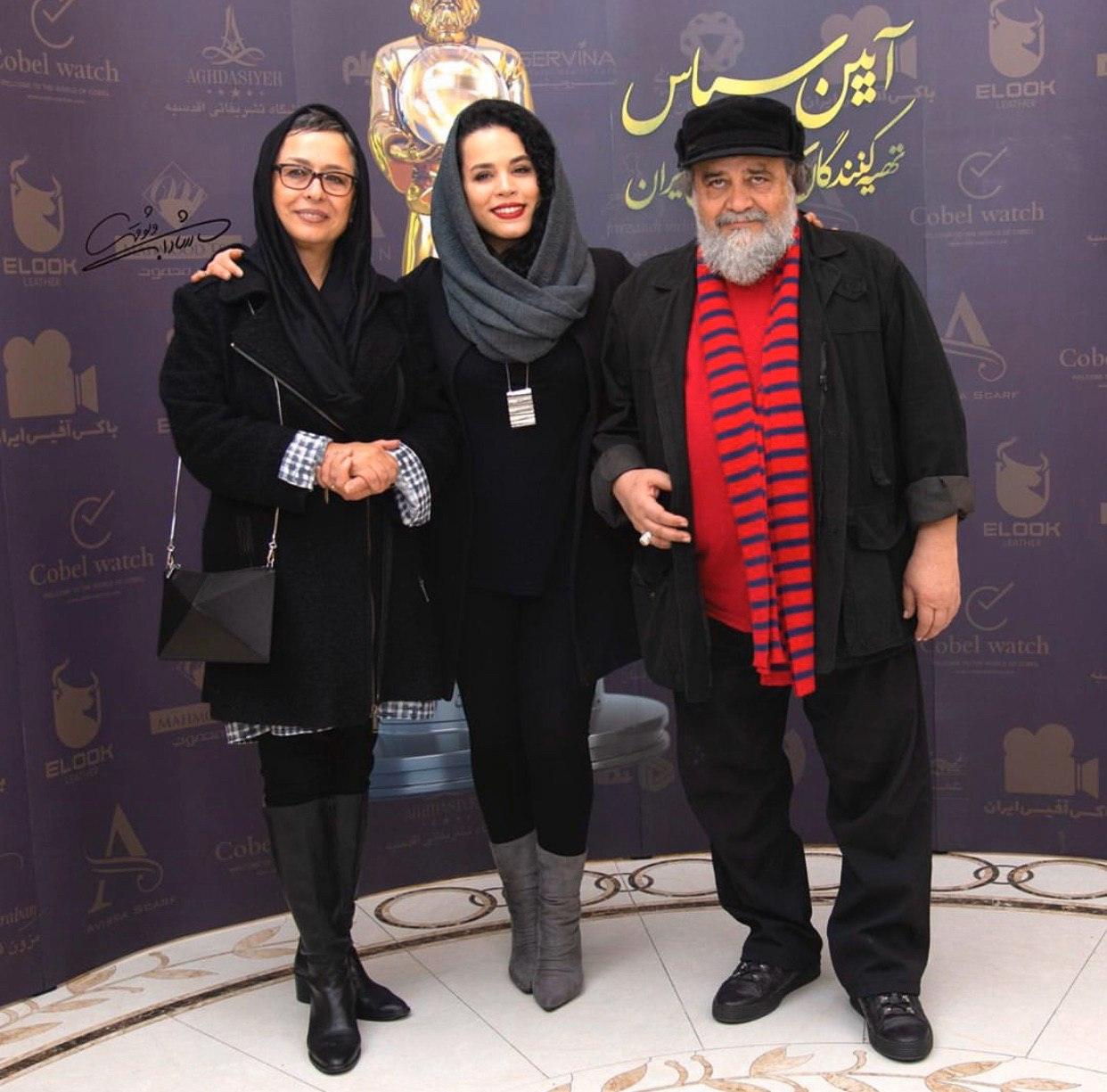 ملیکا شریفی نیا در کنار پدر و مادرش + عکس