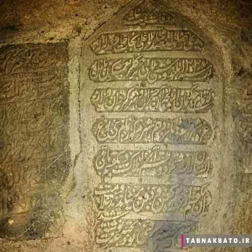 نوشتههای ترسناک سنگ قبر قدیمی خبر از کرونا میداد