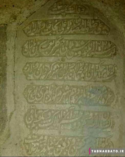 نوشتههای عجیب سنگ قبر قدیمی خبر از کرونا میداد