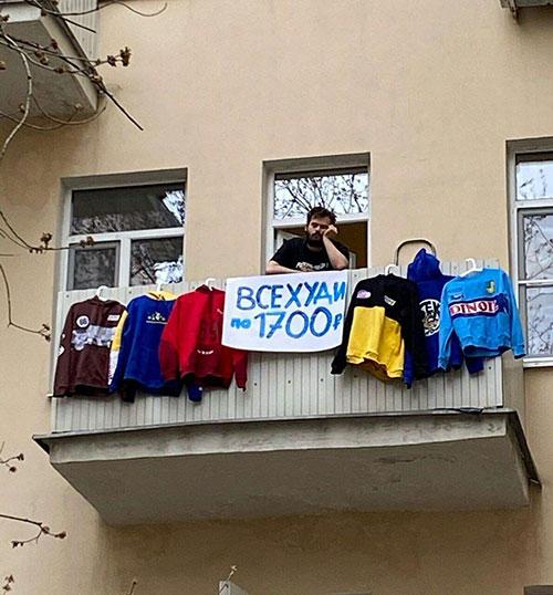 فروش لباس در بالکن خانه در ایام قرنطینه
