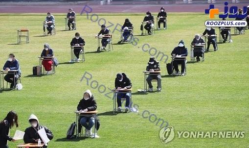 تغییر نحوه برگزاری امتحانات در کره جنوبی به خاطر کرونا+عکس