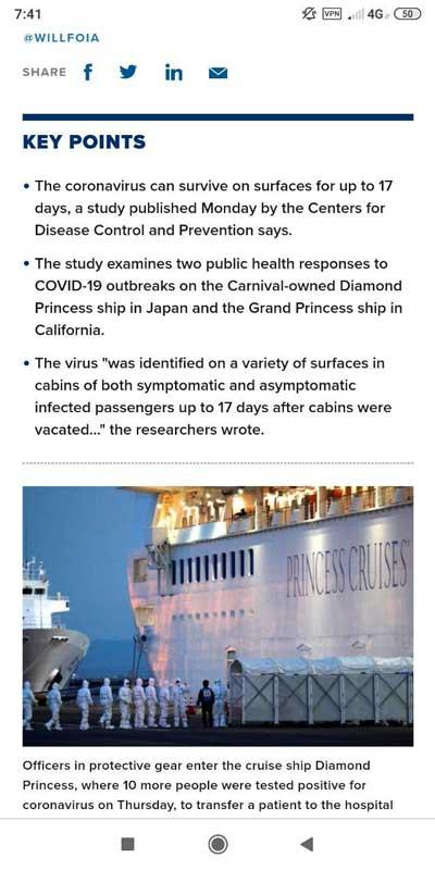 باقی ماندن ۱۷روزه کرونا روی کشتی پرنسس