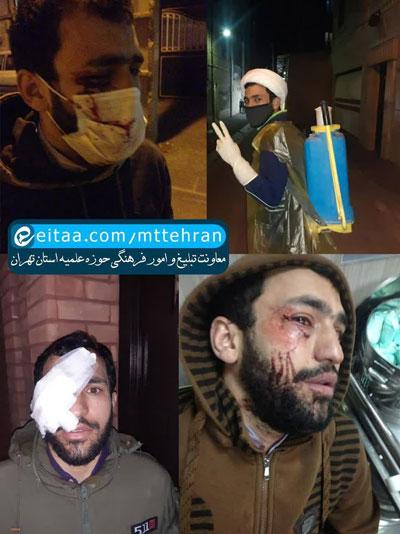 ضرب و شتم روحانیِ ناهی از منکر در تهران+عکس