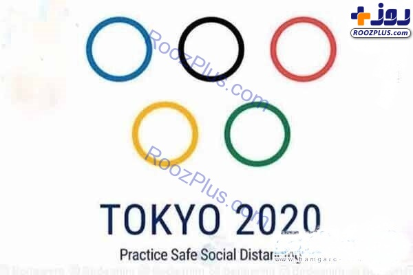 تغییر نماد المپیک به خاطر کرونا + عکس