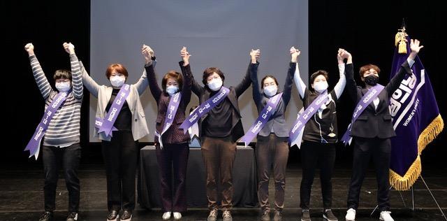 رونق چشمگیر فمینیسم در کرهجنوبی