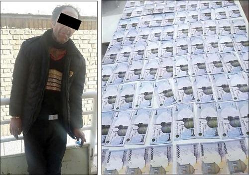 میلیونر قلابی، کارتن خواب بود+عکس