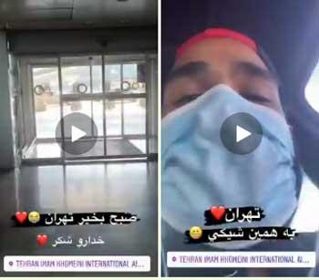 خواننده پاپ جنجالی به ایران بازگشت +عکس