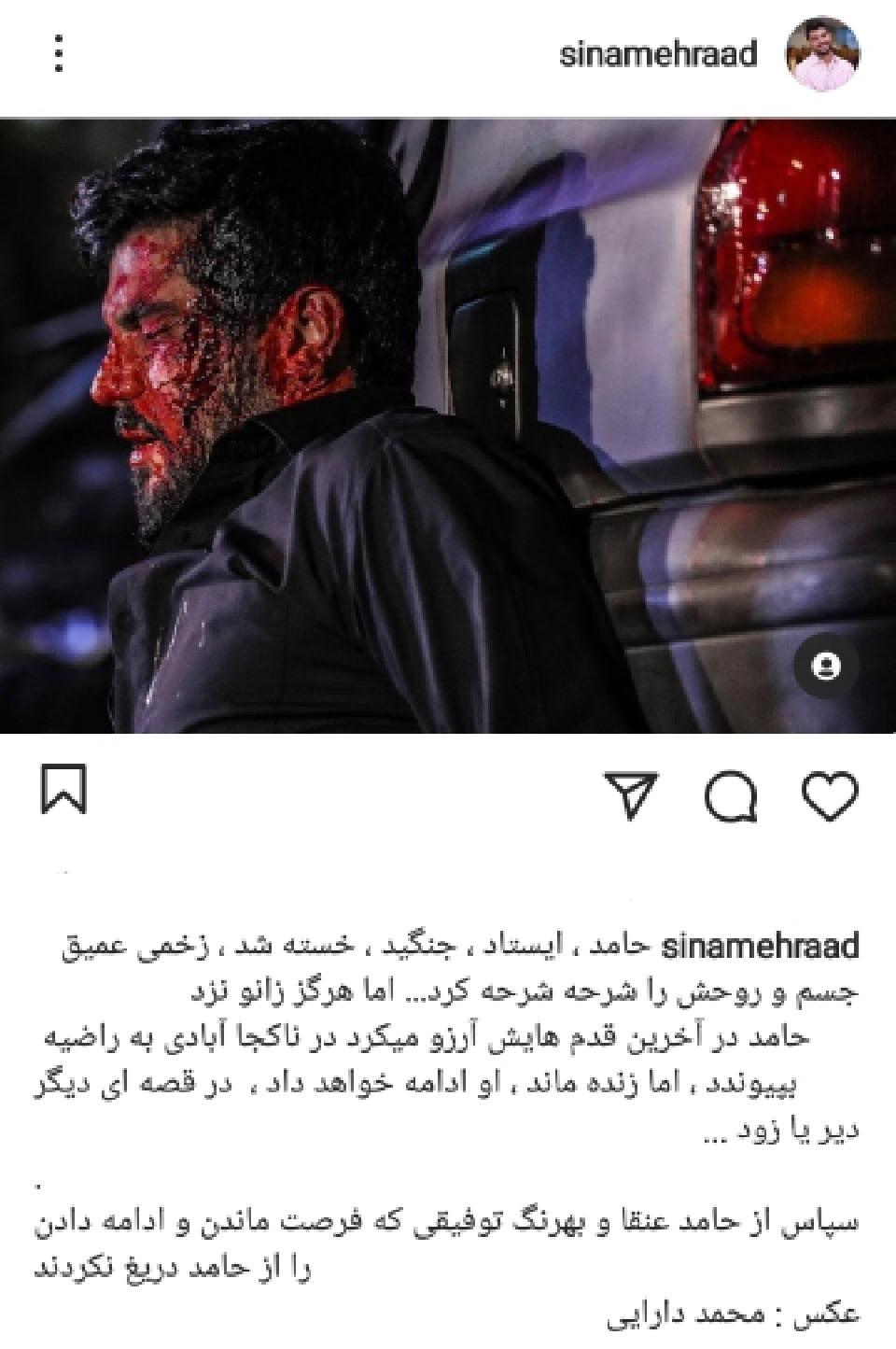 حادثه خونین برای آقازاده سرشناس +عکس