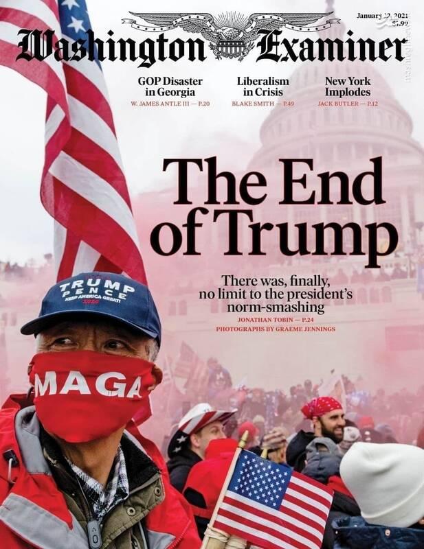 طرحی برای پایان ترامپ + عکس