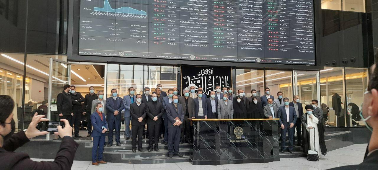 عکس یادگاری نمایندگان مجلس در تالار بورس تهران + عکس