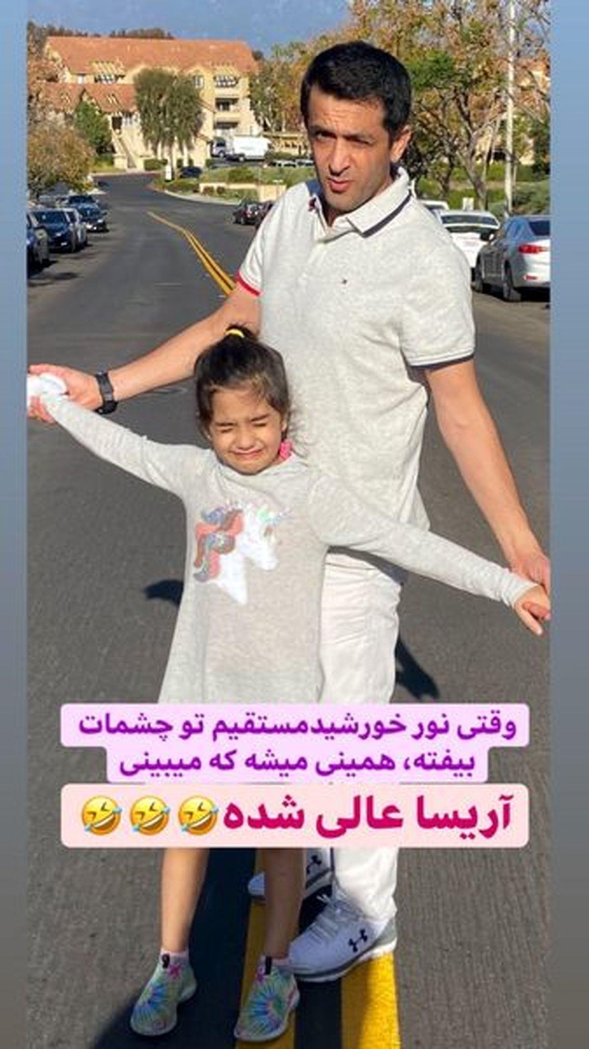 بازیگر معروف ایرانی و دخترش در آمریکا +عکس