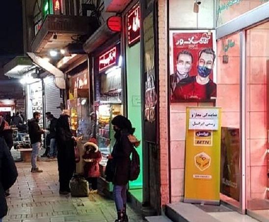 بازیگر ایرانی که در جوانی دستفروشی میکرد +عکس