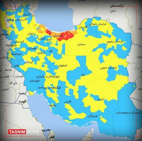 وضعیت رنگبندی کرونایی مراکز استانها+عکس