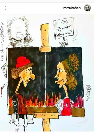 کارتون: آغداشلو رکورد حراج تهران را شکست