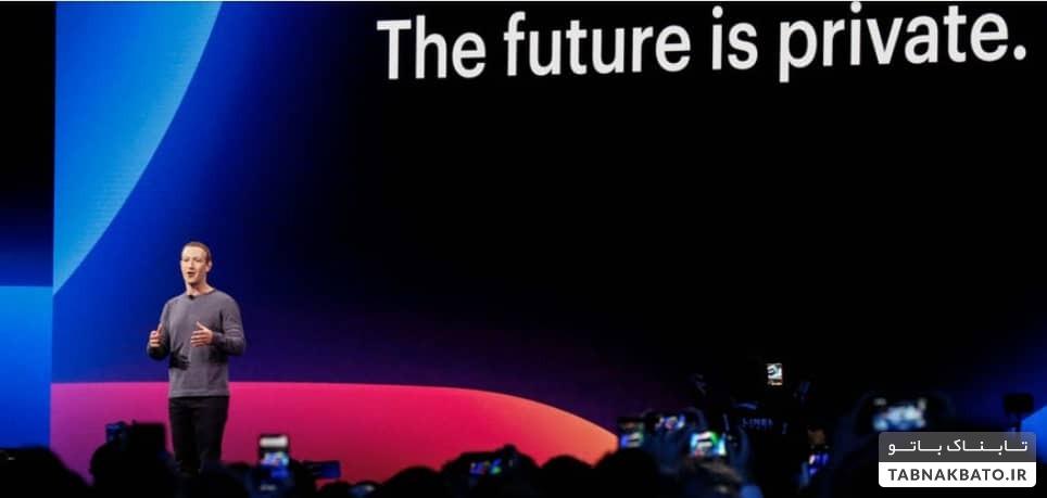 آینده محرمانه است!