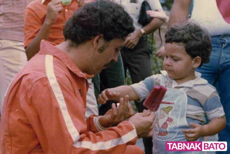 زندگی خانوادگی خطرناک ترین قاچاقچی جهان