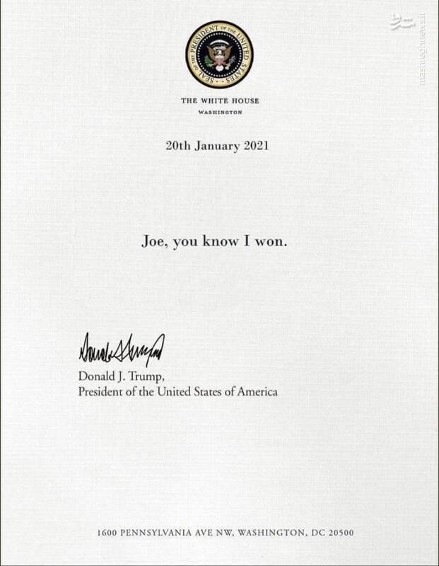 نامه ترامپ برای بایدن+عکس