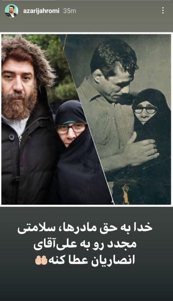 شباهت جالب عکسی از علی انصاریان و مادرش با تختی و مادرش