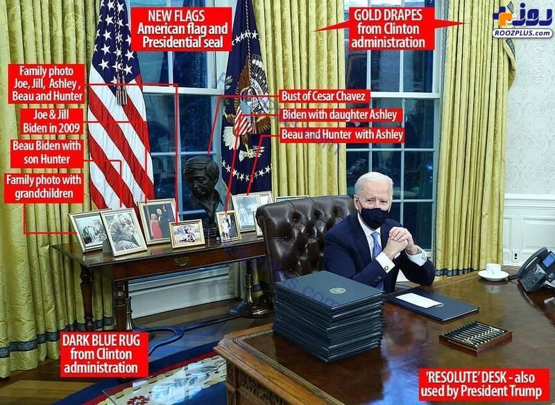 تغییرات بایدن در اتاق ریاست جمهوری آمریکا+عکس