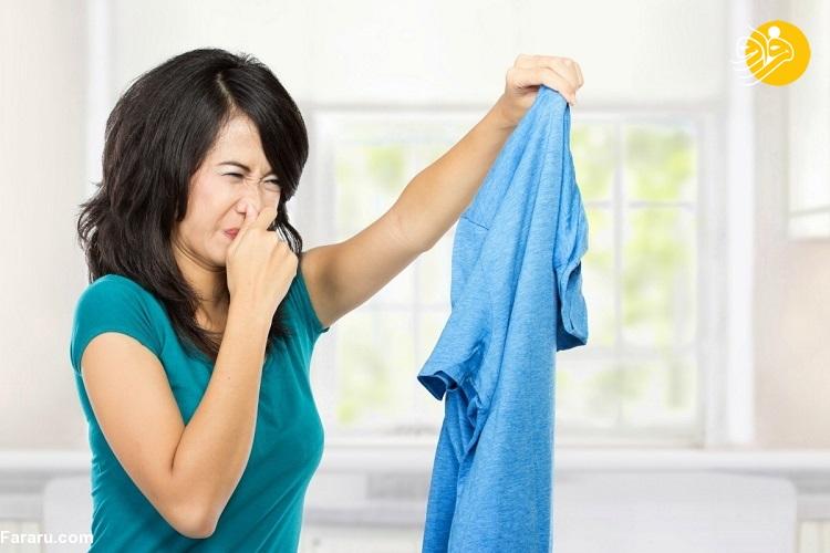 چگونه میتوان از شر بوی نامطبوع لباسها خلاص شد؟