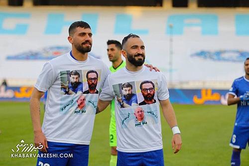 تصویر دو پرسپولیسی روی لباس بازیکنان استقلال