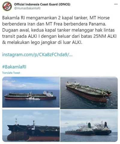 توقیف نفتکش ایرانی در آبهای ساحلی اندونزی +عکس