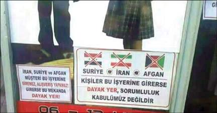 ماجرای بنر ورود ایرانیها ممنوع در ترکیه +عکس