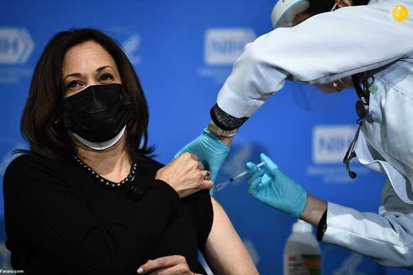 کامالا هریس واکسن دوم کرونا را تزریق کرد