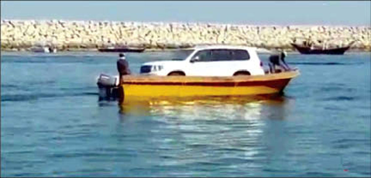 قاچاق خودروهای لوکس با قایقهای کوچک+عکس