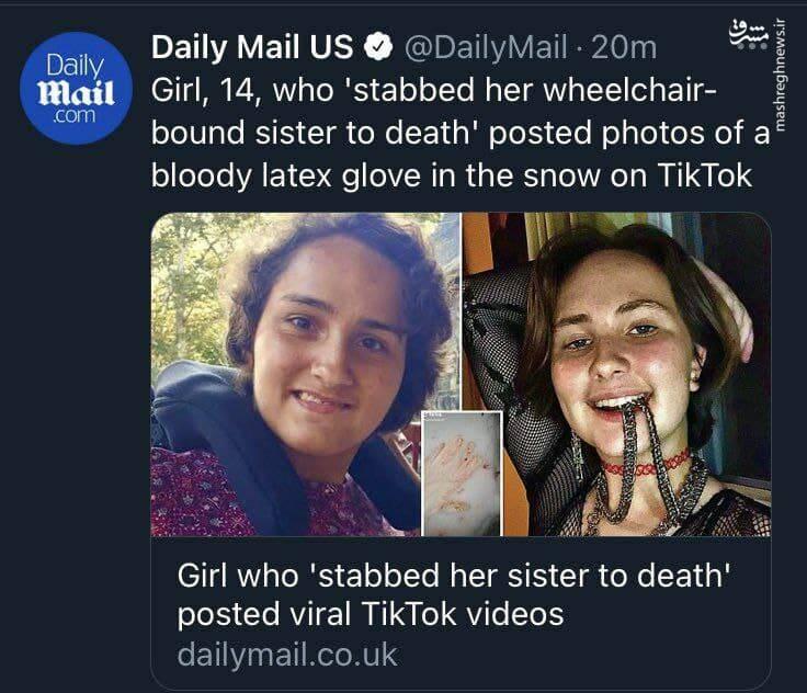 دختر قاتل از دستکش خونین رونمایی کرد +عکس