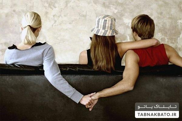 آیا میتوانید نشانههای خیانت را در همسر خود تشخیص دهید؟