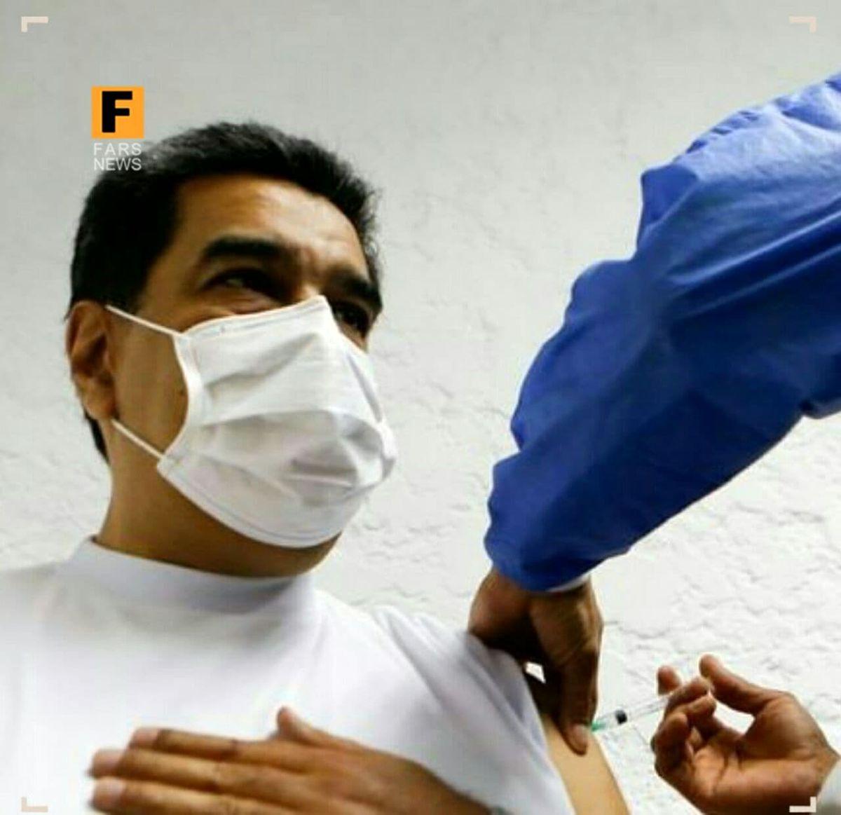 رییسجمهور ونزوئلا واکسن روسی زد +عکس