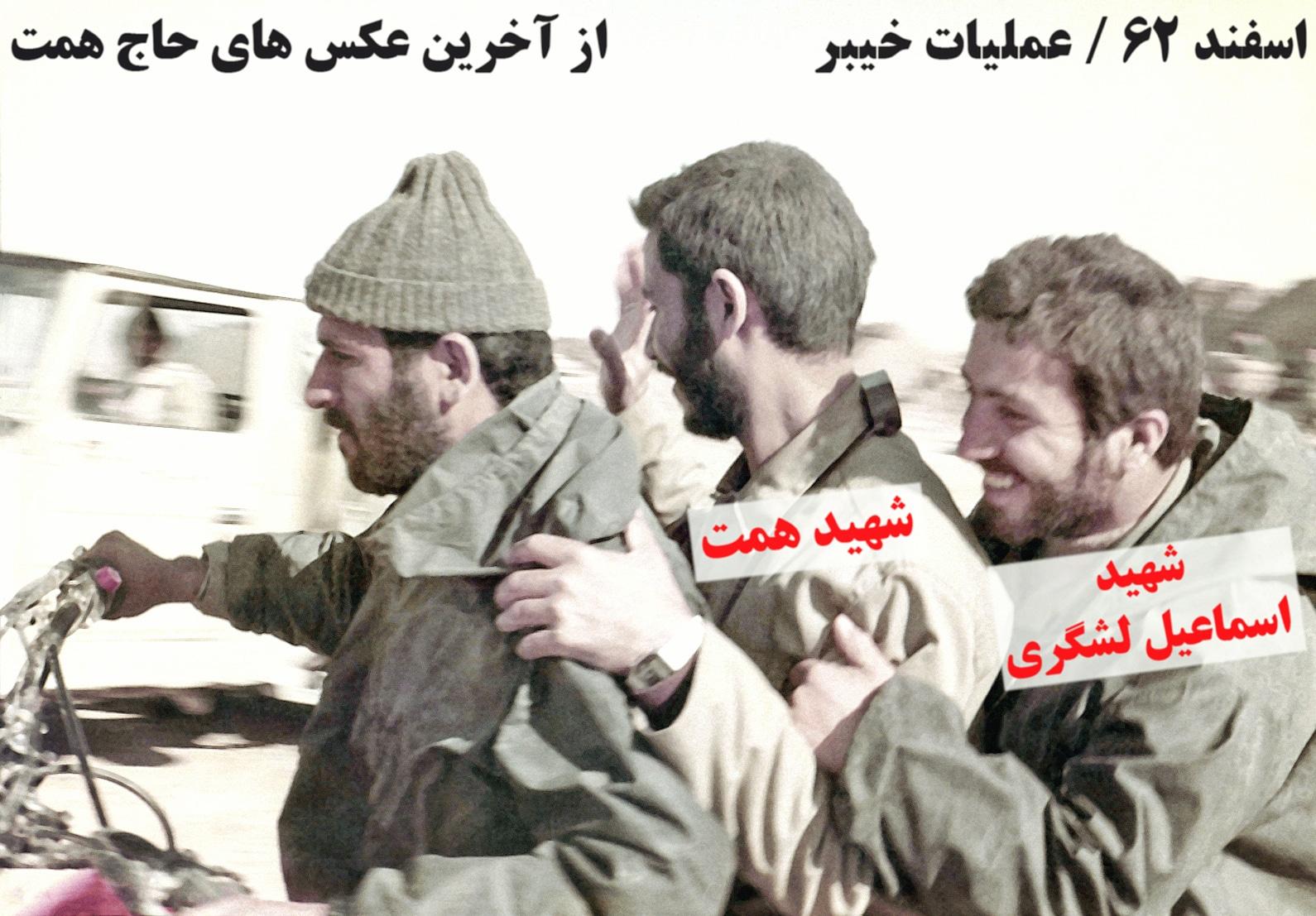 آخرین تصاویر شهید همت سوار بر موتور در عملیات خیبر + عکس