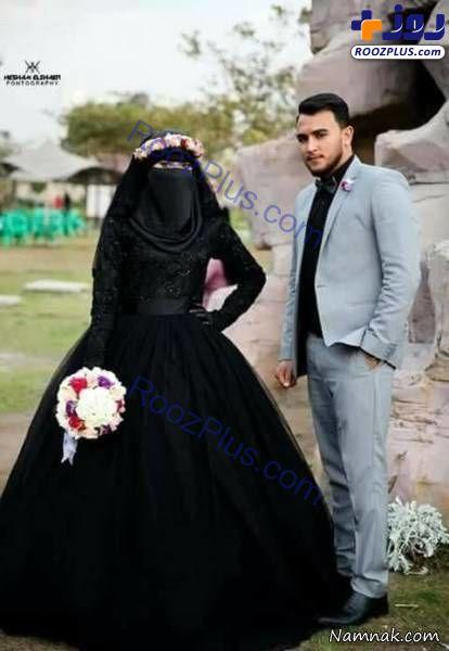 لباس عروسِ سیاه+عکس
