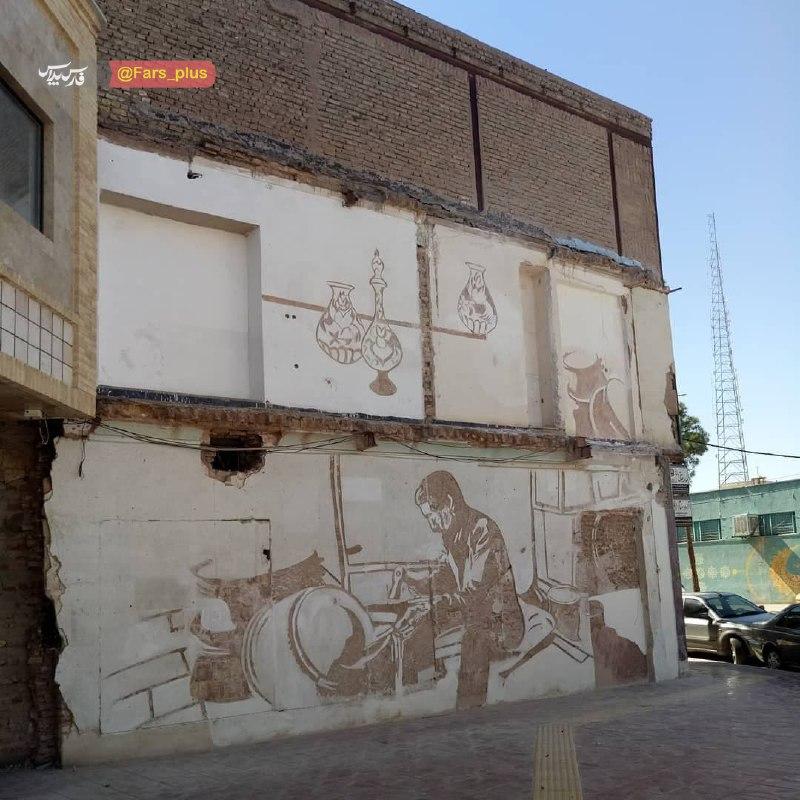متفاوتترین دیوارنگاره در بازار مسگرهای کرمان + عکس