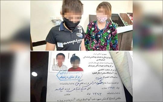 کوچکترین زوج پذیرش ازدواج در ایران+عکس