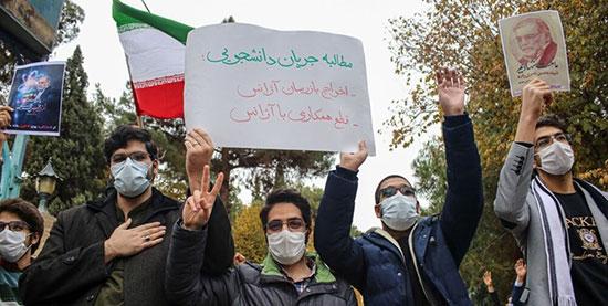 تجمع اعتراضیِ مخالفان سفر «گروسی» به ایران+عکس