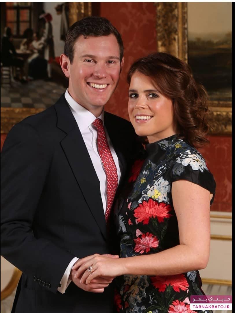 خداحافظی پرنس و پرنسس ها با عناوین سلطنتی
