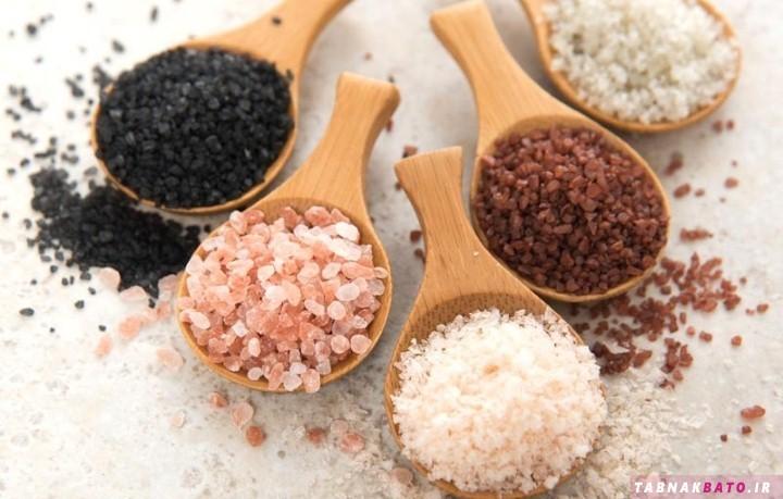 انواع مختلف نمک از نمک گدازهای تا نمک صورتی