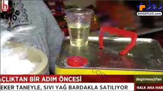کمبود روغن به ترکیه هم رسید +عکس