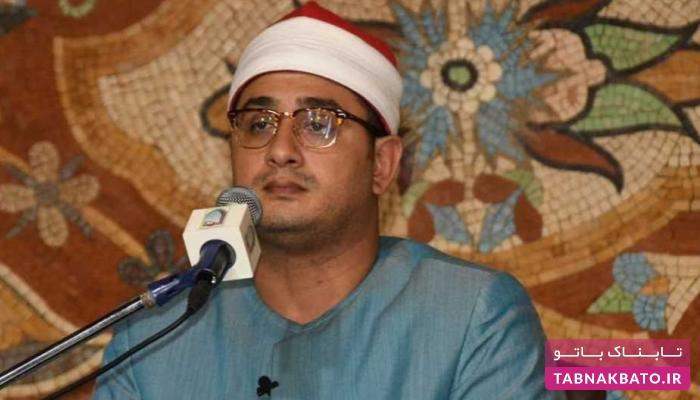خواب عجیب قاری قرآن در مصر جنجال به پا کرد