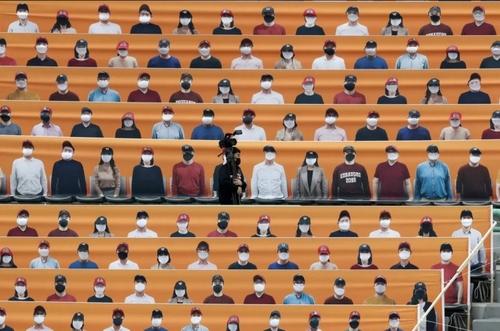از هجوم زنبورهای قاتل به آمریکا تا بازگشایی لیگ بِیسبال کره جنوبی