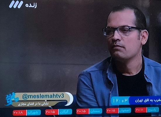 تقلید طرح گرافیکی ایراناینترنشنال در شبکه سه