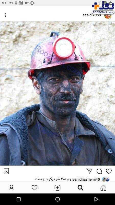 چهره معدنچی زحمتکش در معادن طزره دامغان +عکس