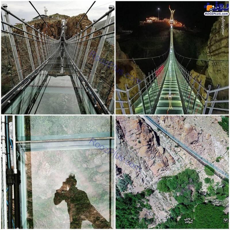 اولین پل معلق شیشهای ایران+عکس
