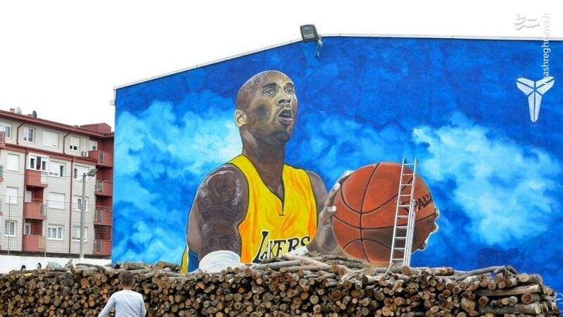 بزرگترین نقاشی دیواری کوبی براینت +عکس