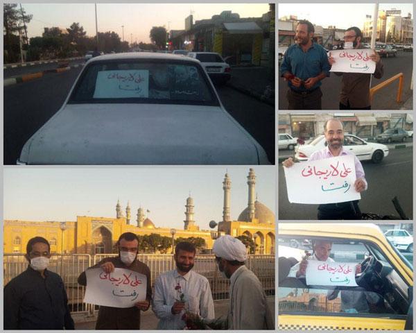 عکس یادگاری با دستنوشته «علی لاریجانی رفت»