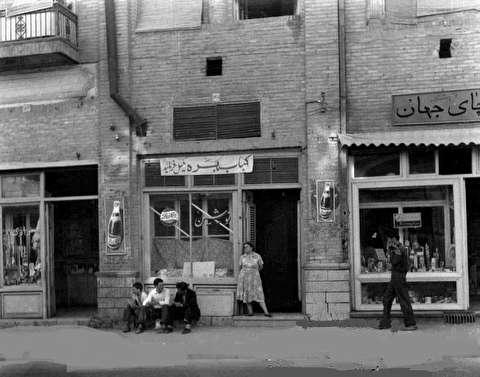 فیلمی دیده نشده از میدانها و خیابانهای تهران در ۷۰ سال پیش
