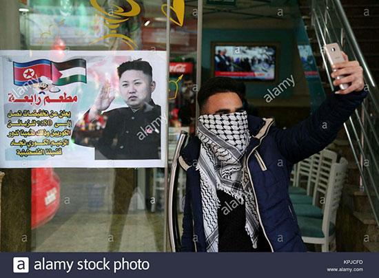 تصاویری از «کیم جونگ اون» در فلسطین